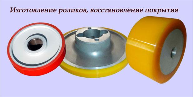 производители пластмассовых изделий на западе: